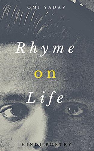 Rhyme on Life
